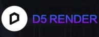 令人惊艳的超强国产渲染器D5 RENDER
