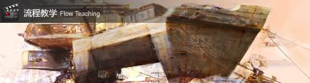 ABOUTCG CG共和国 概念设计 绘画