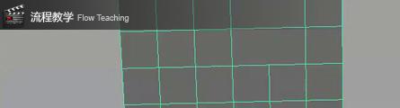 ABOUTCG CG共和国 Maya建模 三维建模 建模教程 多边形建模 建模技巧