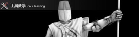 ABOUTCG CG共和国 FurryBall Maya实时渲染 Maya渲染 角色渲染