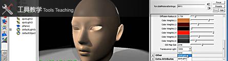 ABOUTCG CG共和国 FurryBall渲染器 即时渲染
