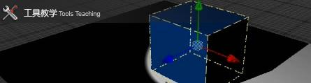 ABOUTCG CG共和国 Fusion教学 后期合成 Fusion三维功能 三维合成