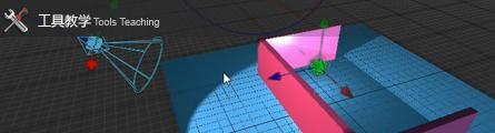 ABOUTCG CG共和国 Fusion教学 Fusion三维功能 三维合成