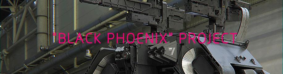 ABOUTCG,CG共和国,3dmax,maya,机械设定,BLACK PHOENIX