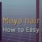 如何在maya中从物体造型到毛发生成
