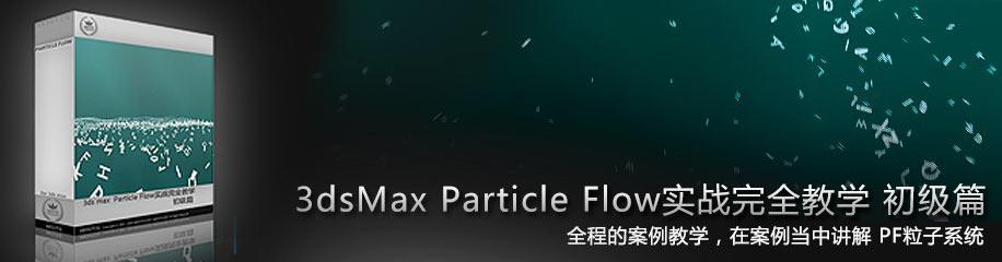 163_pro_max_p