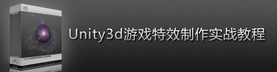 172_news_u3d_p1