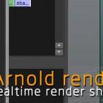 arnold渲染器一分钟颠覆你对渲染的惯性思维 7-13