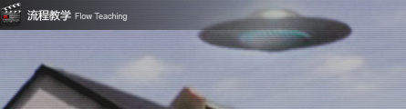 0026_How_To_Create_An_UFO_VFX_Scene_P02_Banner