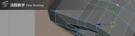 0030_How_To_Modeling_A_3d_Head_P03_Banner