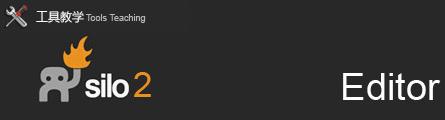 0052_Silo2_Essential_Tutorial_P06_Banner