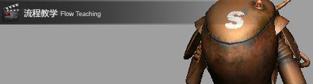 0053_Maya_Multi_Layers_Rendering_P01_Banner