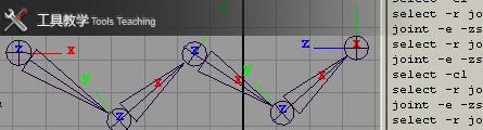 0075_Maya_Animation_Essential_Training_P02_Banner