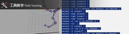 0076_Maya_Animation_Essential_Training_P03_Banner