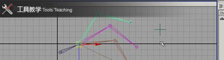 0097_Maya_Animation_Essential_Training_P08_Banner