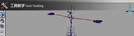 0101_Maya_Animation_Essential_Training_P09_Banner