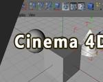 0102_1st_Version_Aboutcg_Cinema4D_Essential_P01_Banner