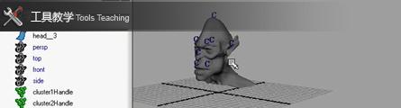 0108_Maya_Animation_Essential_Training_P10_Banner