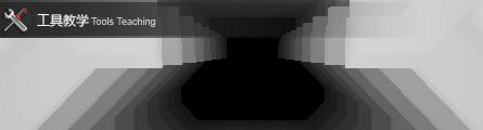0114_How_To_Render_Z_Depth_Map_In_Maya_Banner