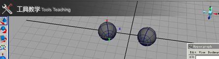 0116_Maya_Animation_Essential_Training_P12_Banner1