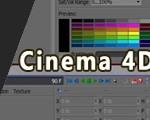 0119_1st_Version_Aboutcg_Cinema4D_Essential_P07_Banner
