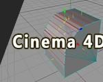 0121_1st_Version_Aboutcg_Cinema4D_Essential_P08_Banner
