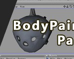 0122_1st_Version_Aboutcg_Bodypaint_Essential_P01_Banner