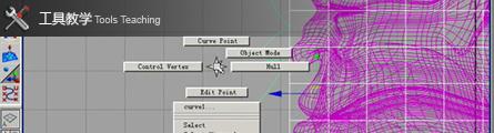 0124_Maya_Animation_Essential_Training_P14_Banner