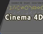 0131_1st_Version_Aboutcg_Cinema4D_Essential_P11_Banner