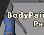 0132_1st_Version_Aboutcg_Bodypaint_Essential_P04_Banner