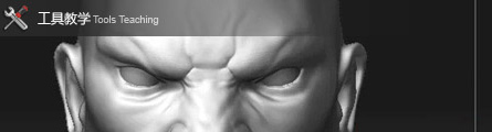 0138_How_To_Create_Normal_Map_In_Maya2008_Banner