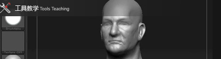 0142_How_To_Sculpt_A_Head_In_Zbrush_P02_Banner