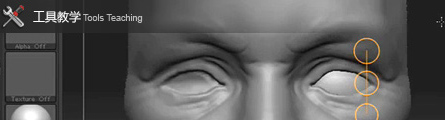 0144_How_To_Sculpt_A_Head_In_Zbrush_P03_Banner