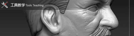 0149_How_To_Sculpt_A_Head_In_Zbrush_P06_Banner