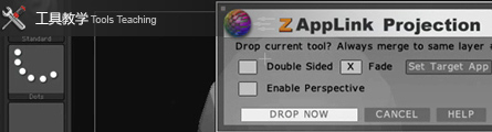 0153_Zbrush_ZApplink_projection_Essential_Training_P01_Banner
