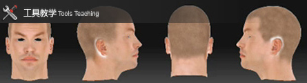 0157_Zbrush_ZApplink_projection_Essential_Training_P03_Banner
