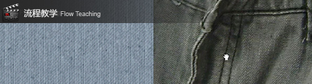 0195_How_To_Paint_Jean_Cloth_Texture_Banner