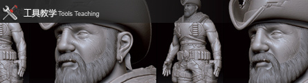 0210_Zbrush_Decimation_Master_Essential_Training_Banner
