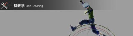 0227_MotioBuilder_Essential_Training_P16_Banner