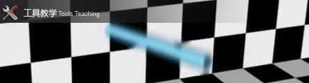 0268_Fusion_QA_02_Vector_Motion_Blur_Banner