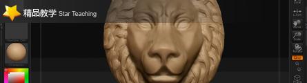 0277_Lionhead_Next_Generation_3D_Workflow_p03_Banner