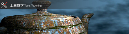0281_3dsMax2011_Mental_Ray_Essential_Training_P1_Banner