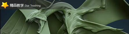 0310_Avatar_Dragon_Whole_Workflow_P03_Banner