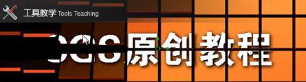 0322_Fusion_QA_08_3D_Card_Flip_Banner