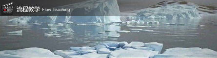 0326_Create_Ice_Landscape_With_Mentalray_And_Texture_P01_Banner
