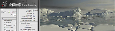 0327_Create_Ice_Landscape_With_Mentalray_And_Texture_P02_Banner
