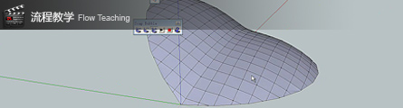 0345_How_To_Use_Google_SketchUp_Model_A_Door_P3_Banner
