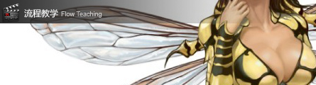 0348_How_To_Draw_a_Bee_Wings_Banner
