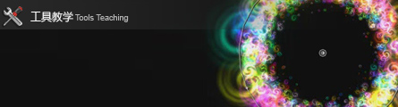 0352_Particle_illusion_Essential_Training_P02_Banner