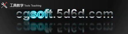0364_Fusion_QA_17_Glow_Font_June_Banner